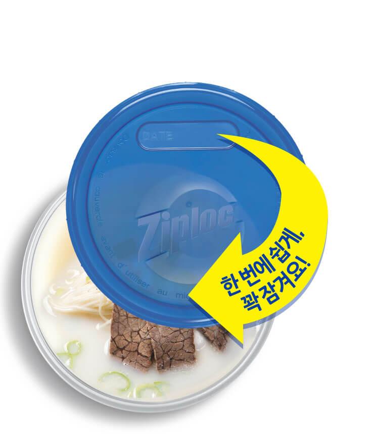 Ziploc-Korea-Details-Benefit-Twist-N-Lock-2X