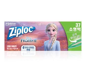 Frozen_Sandwich_2x