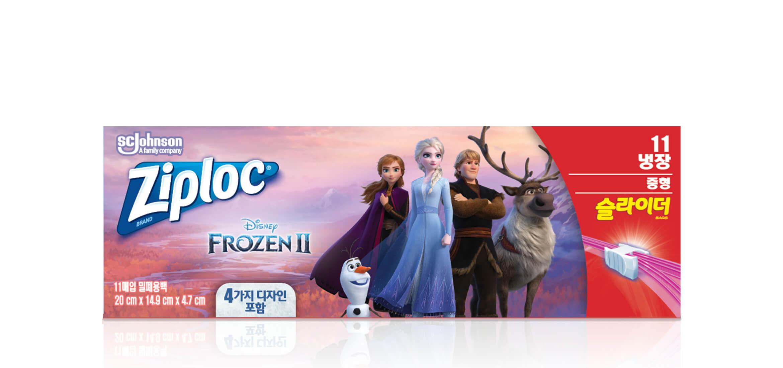 Frozen_Quart_2x