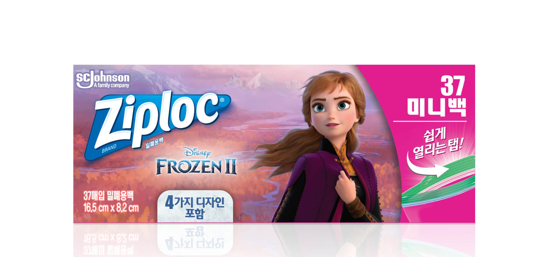 Frozen_Snack_2x
